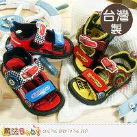 台灣製閃電麥坤正版兒童閃燈涼鞋(A.B) 魔法Baby~sh6417 0
