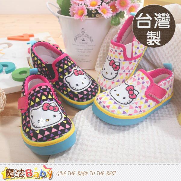 台灣製專櫃款Hello Kitty正版女童帆布鞋 魔法Baby~sh6554