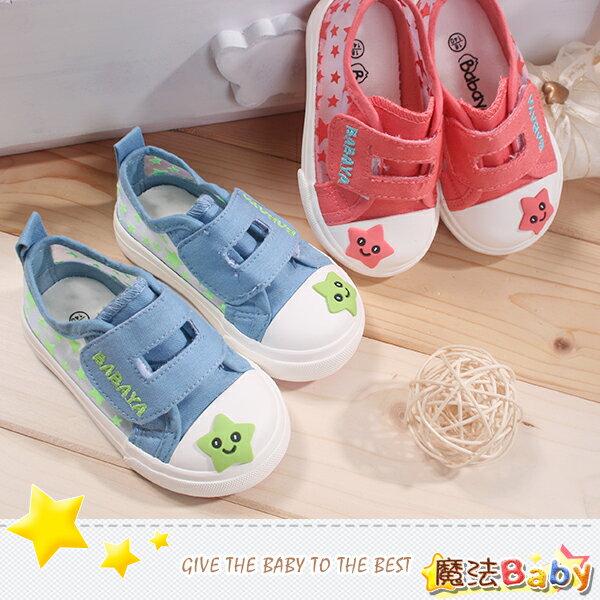 童鞋 小童布鞋 魔法Baby~sh6776