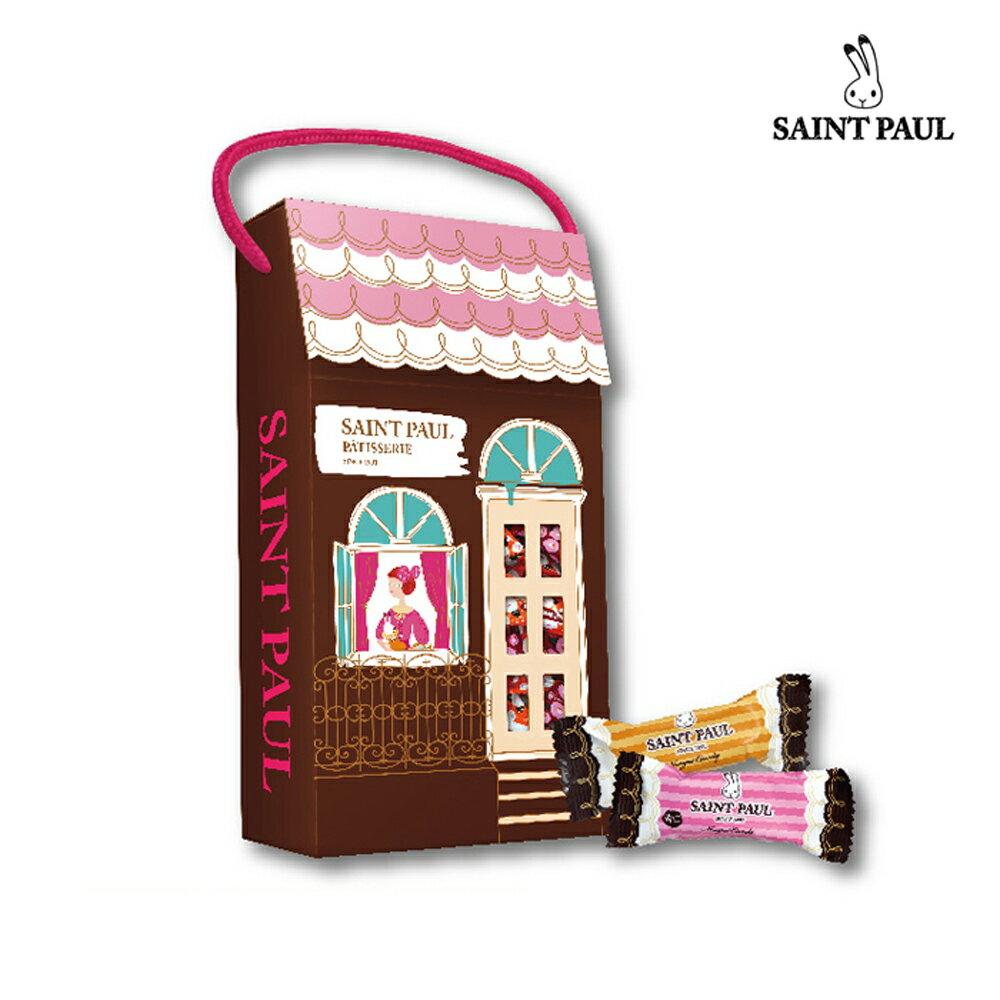 聖保羅烘焙花園 綜合牛軋糖娃娃屋500g / 盒 0