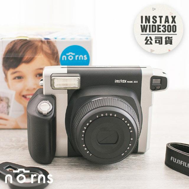Norns 富士拍立得INSTAX WIDE300 公司貨 - Norns 復古 FUJI 拍立得相機 寬幅 保固一年