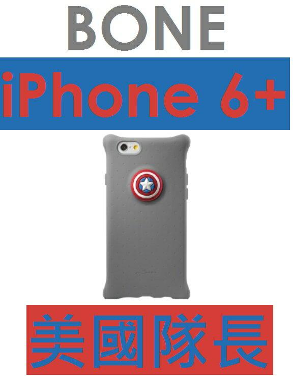 【原廠盒裝】Bone Marvel 漫威 復仇者聯盟系列 iPhone 6 Plus 5.5 吋泡泡保護套(美國隊長)iPhone 6+ 保護殼