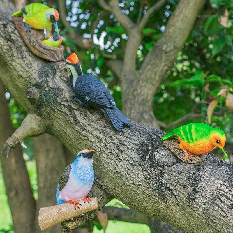 假鳥 仿真鳥 樹脂小鳥裝飾擺件樹上裝飾戶外園林庭院裝飾花園擺件