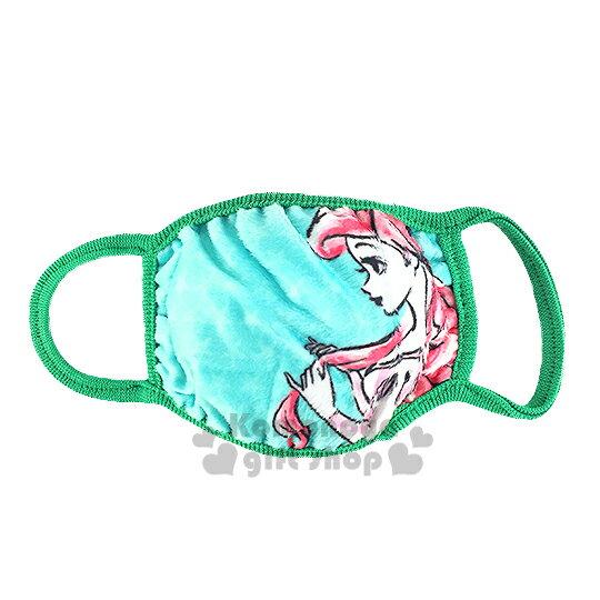 〔小禮堂〕迪士尼 小美人魚 兒童立體口罩《綠.側臉》絨布材質
