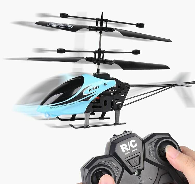 遙控飛機 遙控飛機兒童直升機玩具飛行器學生迷你無人機小型男孩生日禮物