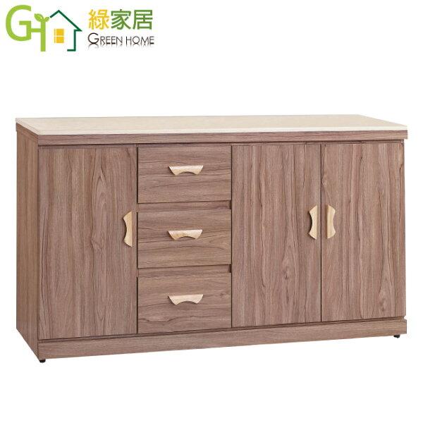 【綠家居】朵琳時尚5尺木紋石面餐櫃收納櫃