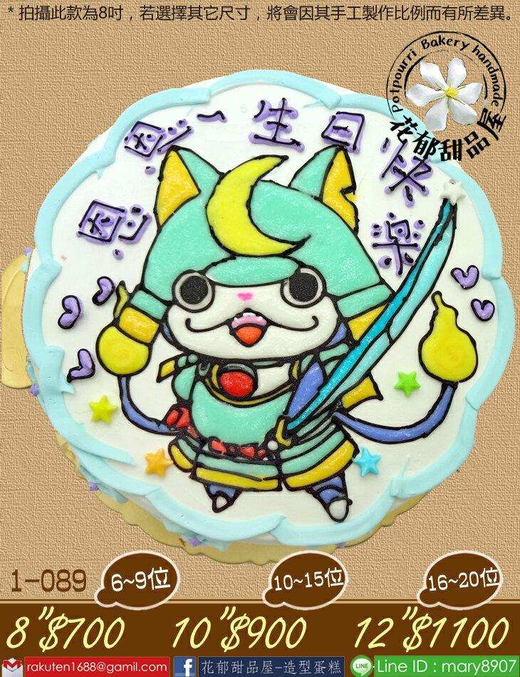 武士喵月亮喵平面造型蛋糕-8吋-花郁甜品屋1089