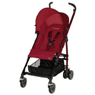 ★衛立兒生活館★Maxi-Cosi Mila 嬰幼兒手推車-Raspberry Red+Cabrio提籃汽座贈unilove 遊戲墊