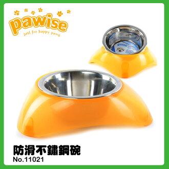 Pawise防滑不鏽鋼碗帶塑料碗架寵物貓狗通用/3色