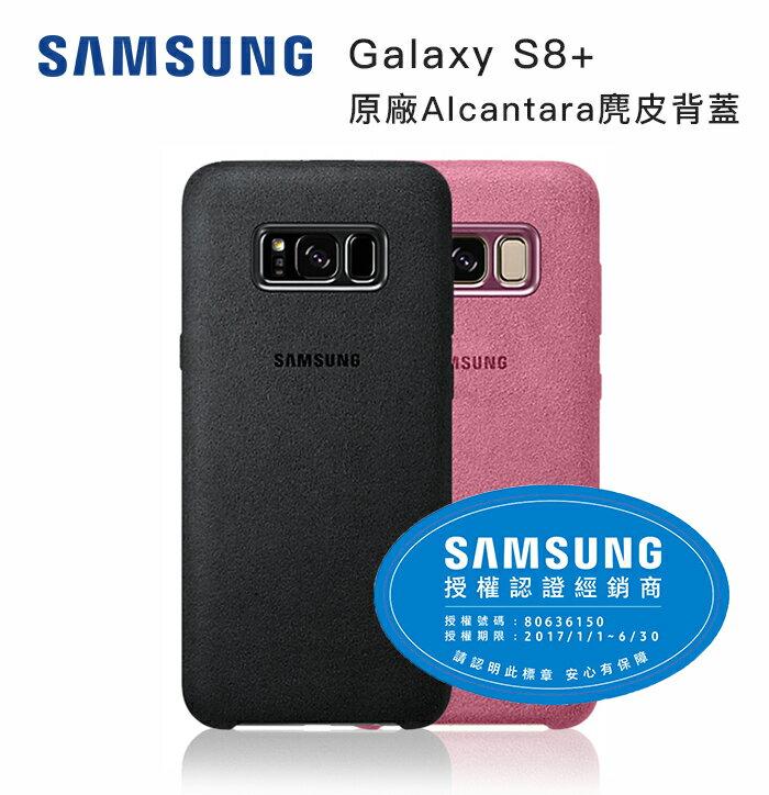 ~ 貨~Samsung Galaxy S8  Alcantara麂皮背蓋 ^(6.2吋用^