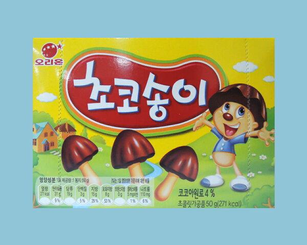 【ORION好麗友】香菇巧克力(50g)