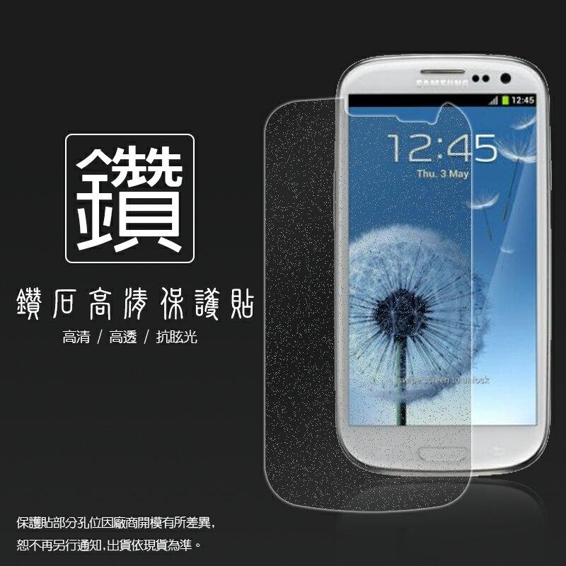 鑽石螢幕保護貼 Samsung Galaxy S3 i9300/亞太 S3 i939 四核心旗艦機 專用 保護貼