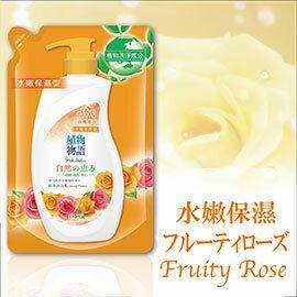 【日本品牌】沐浴乳 LION 獅王 植物物語 水嫩保濕 補充包 700g