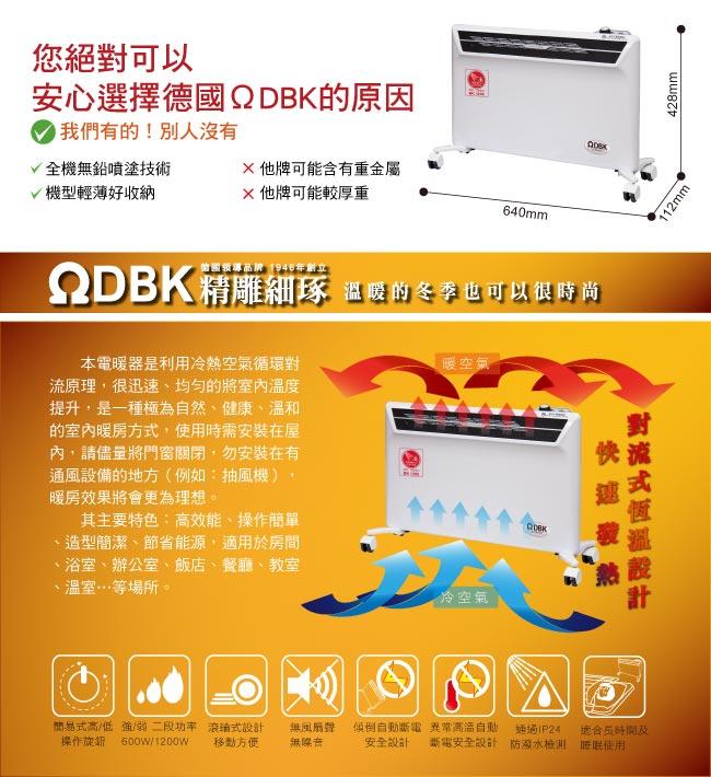 ☆現貨供應 北方ΩDBK 浴室、室內兩用 對流式電暖器 BK1200 4