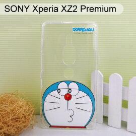 哆啦A夢空壓氣墊軟殼[斜眼]SONYXperiaXZ2PremiumXZ2P(5.8吋)小叮噹【正版授權】