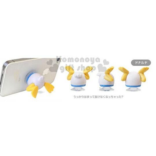 〔小禮堂〕Hamee 迪士尼 唐老鴨 造型吸盤式手機架《白.黃腳.屁股》