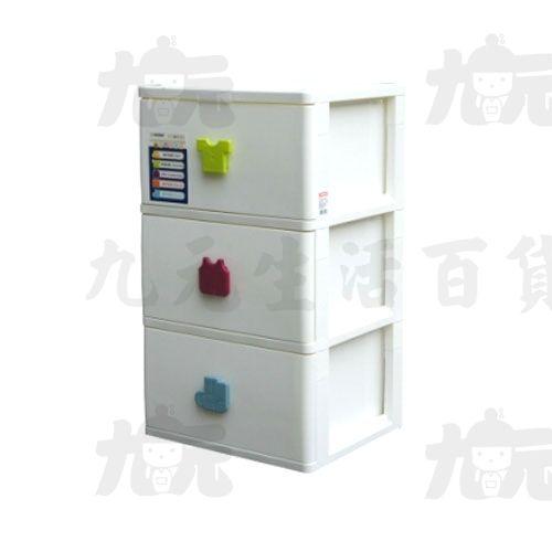 【九元生活百貨】聯府SP-930特大EQ深型三層收納櫃(附輪)置物櫃收納櫃SP930