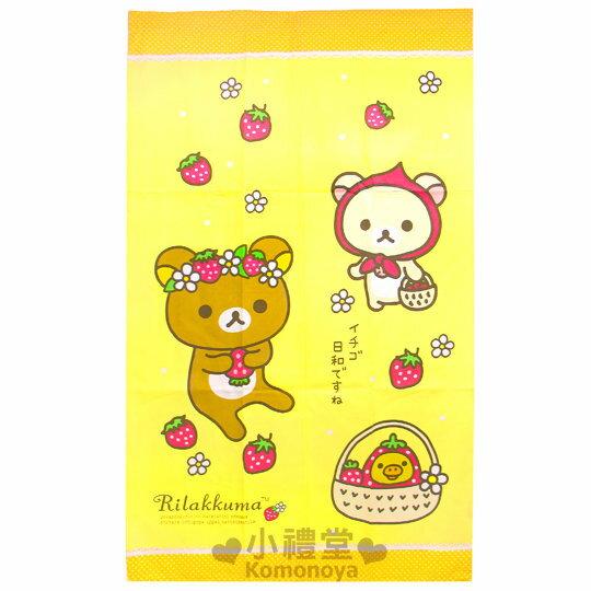 〔小禮堂〕懶懶熊 長門簾《黃.草莓》長度150cm