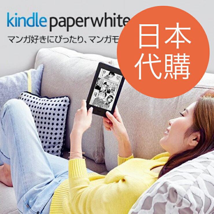 Amazon Kindle Paperwhite 32G WiFi 電子書閱讀器 日本廣告版 ~愛網拍~