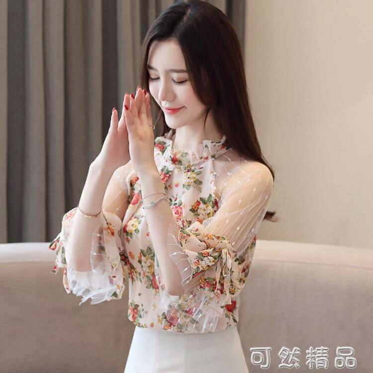 女裝夏裝新款超仙氣質雪紡衫短袖碎花露肩洋氣小衫 摩可美家