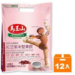 馬玉山 紅豆紫米堅果飲 30g (12入)x12袋/箱