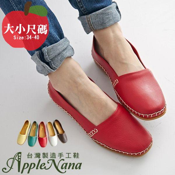 AppleNana。可清洗牛皮。活力美式風格簡約休閒氣墊豆豆鞋蘋果奈奈【QT281161380】 1