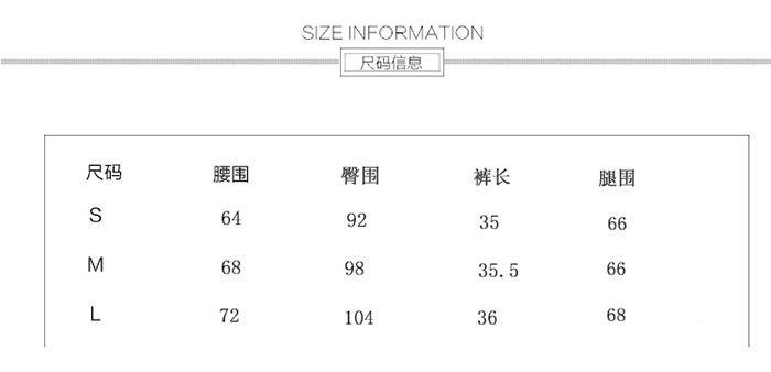 短褲 素色 雙釦 寬版腰 壓摺 寬管褲 百搭 短褲【HA850】 BOBI  02 / 14 1