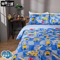 床包被套組 / 雙人加大【小小兵壞蛋來了】含兩件枕套,磨毛多工法處理,戀家小舖台灣製