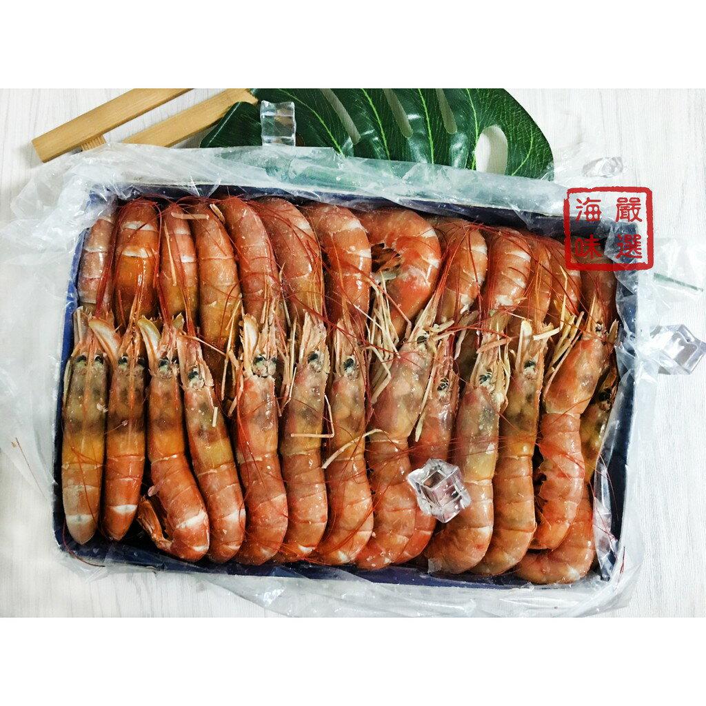 【九江水產】L2天使紅蝦(船凍! 非陸凍)--- 來自深海無汙染的孕育滋養---✦開幕慶滿1800元免運中~~~✦【附發票】