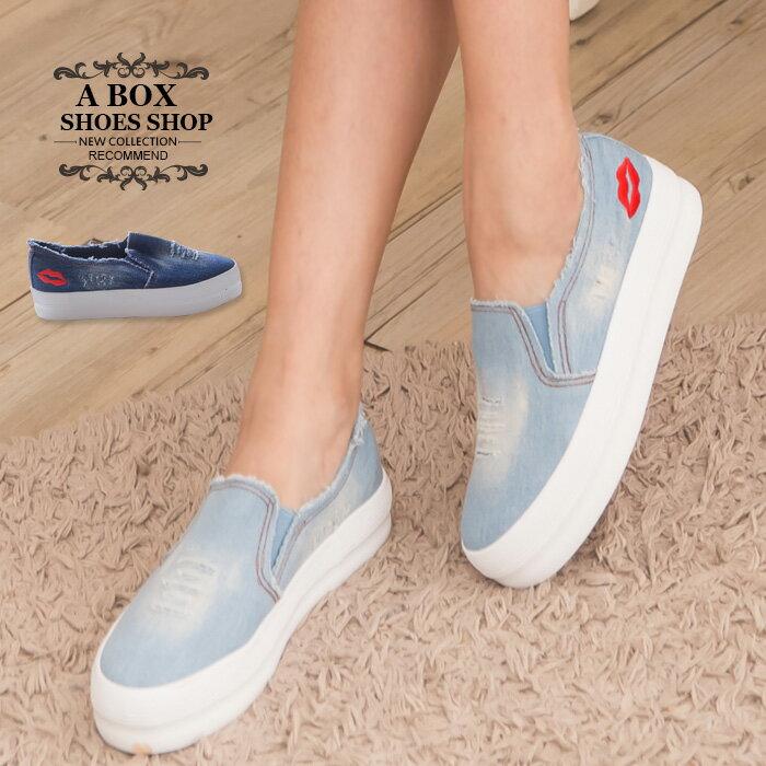 格子舖*【KRW-676】率性刷色刷白牛仔布破壞設計 性感紅唇 V口鬆緊厚底帆布鞋 懶人鞋 2色