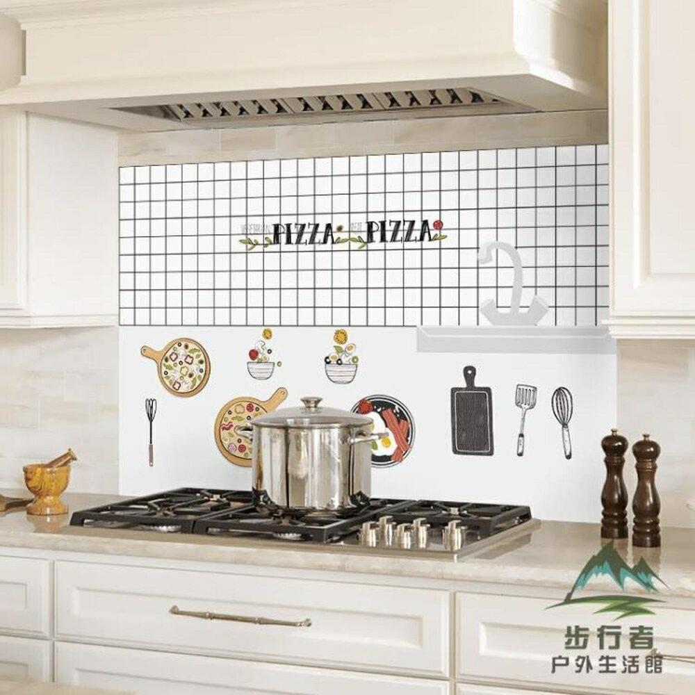 鋁箔錫紙廚房防油貼紙耐高溫墻貼防水自粘