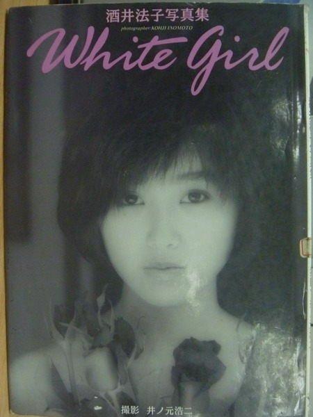 【書寶二手書T8/寫真集_YCR】White Girl酒井法子寫真集
