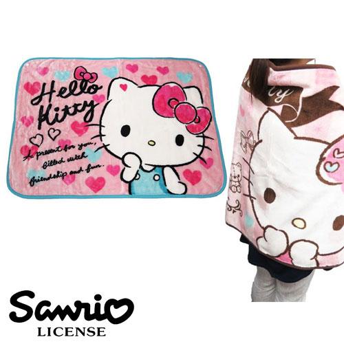 藍色愛心款【日本進口正版】凱蒂貓 Hello Kitty 絨毛 披肩 毛毯 毯子 三麗鷗 Sanrio - 417864