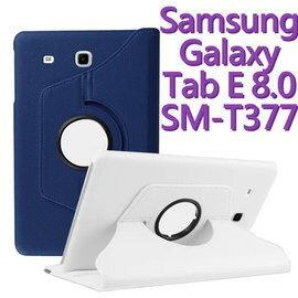 【旋轉】三星 Galaxy Tab E 8.0 T377/SM-T3777 平板專用 荔枝紋皮套/書本式保護套/支架