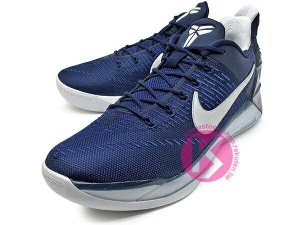 2017 NBA 湖人球星 小飛俠 最新代言鞋款 NIKE KOBE A.D. AD 12 EP MIDNIGHT NAVY 深藍白 Kobe Bryant 籃球鞋 LUNARLON + ZOOM AIR 避震 ENGINEERED MESH 鞋面科技 搭載 死後重生 全新世代 (852427-406) 0217 1