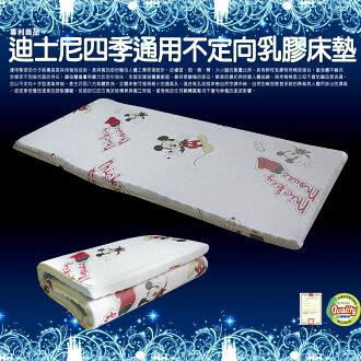 [首雅傢俬] 迪士尼 3尺 四季通用不定向 乳膠 床墊 單人床墊 乳膠墊 薄墊 90公分
