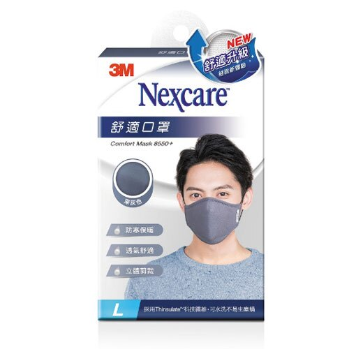 3M 舒適口罩升級款-深灰(L)【愛買】 0