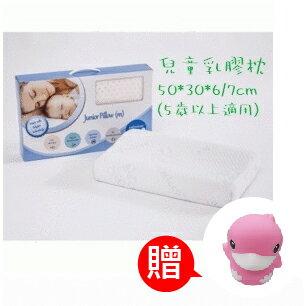 【加贈KUKU鴨小夜燈】新加坡【Sofzsleep】兒童乳膠枕 (M) 0