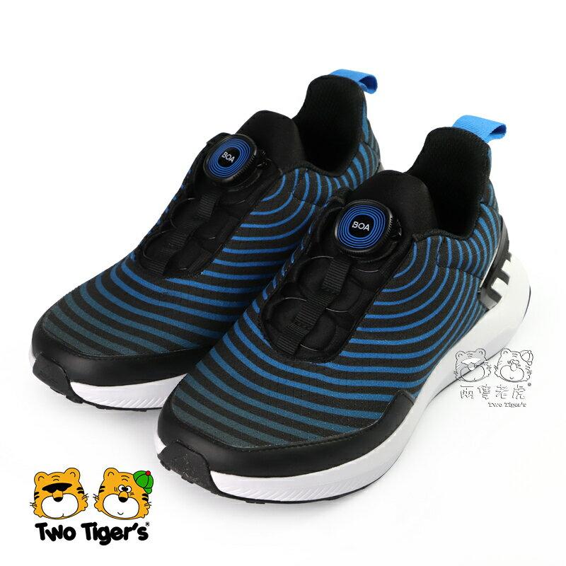 ADIDAS RapidaRun Uncaged Boa K 藍黑/條紋 慢跑鞋 中大童 NO.R4918