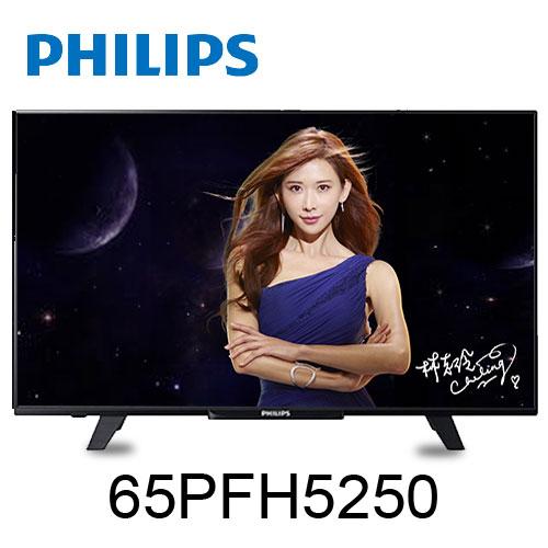 PHILIPS 5250系列 65吋液晶顯示器 (65PFH5250) 0
