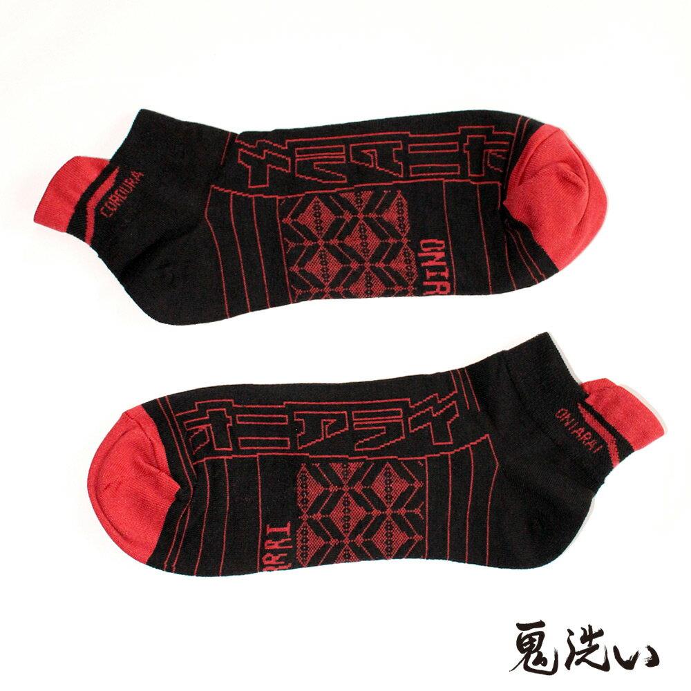 【精選配件】潮流鬼洗-耐磨吸濕排汗踝襪(紅黑/灰黑) - BLUE WAY ONIARAI鬼洗