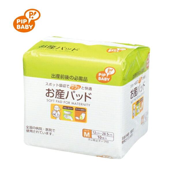 小奶娃婦幼用品:PIPBABY-產褥護墊M10入