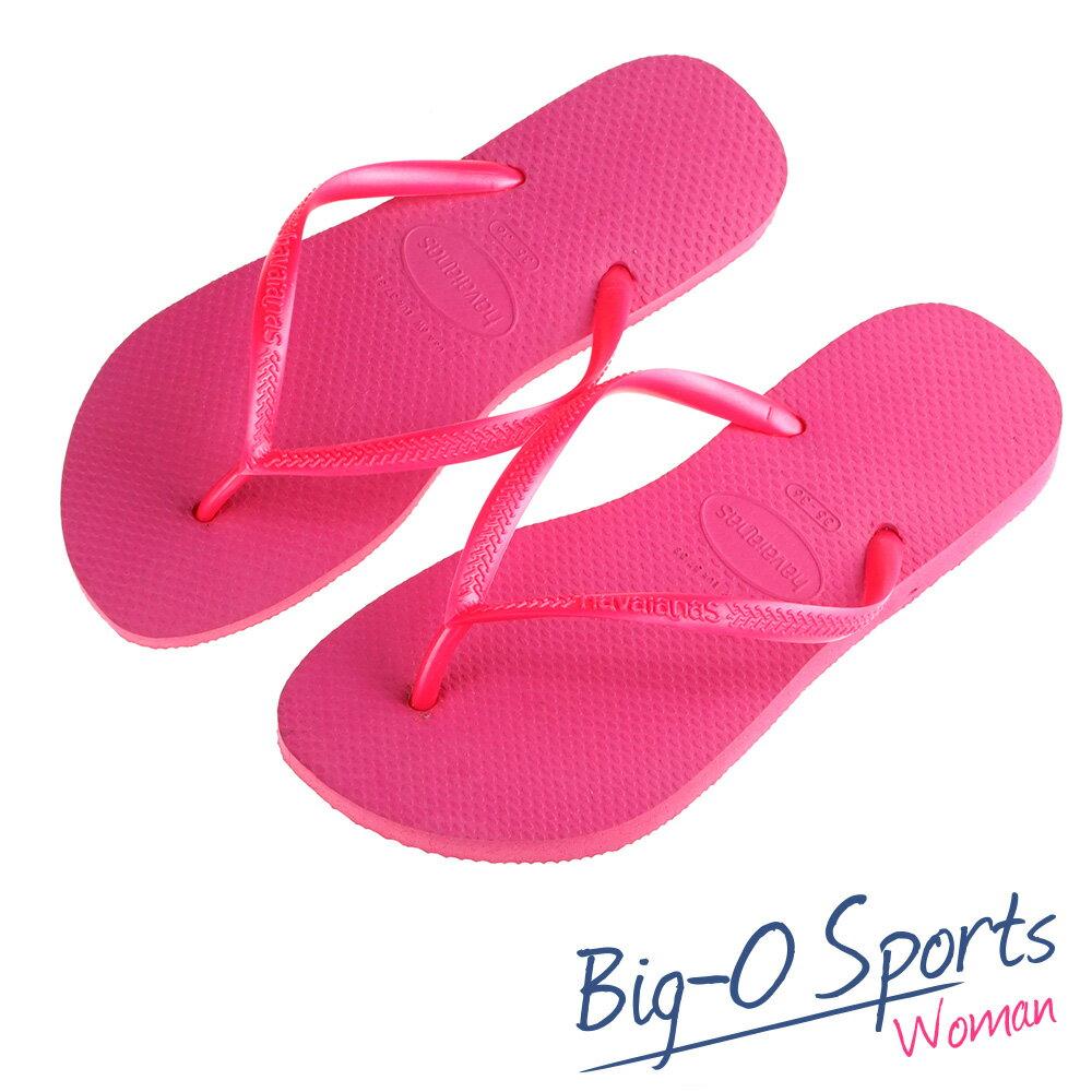 Havaianas 哈瓦仕 細帶 珠光 巴西拖 沙灘拖鞋 女 HF5F0030P4 Big