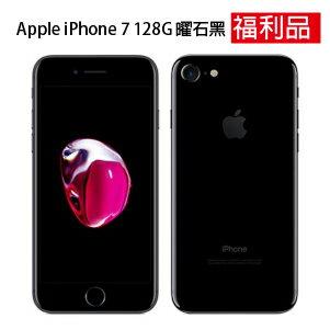 [滿3000得10%點數]《福利品》AppleiPhone74.7吋128GB-曜石黑