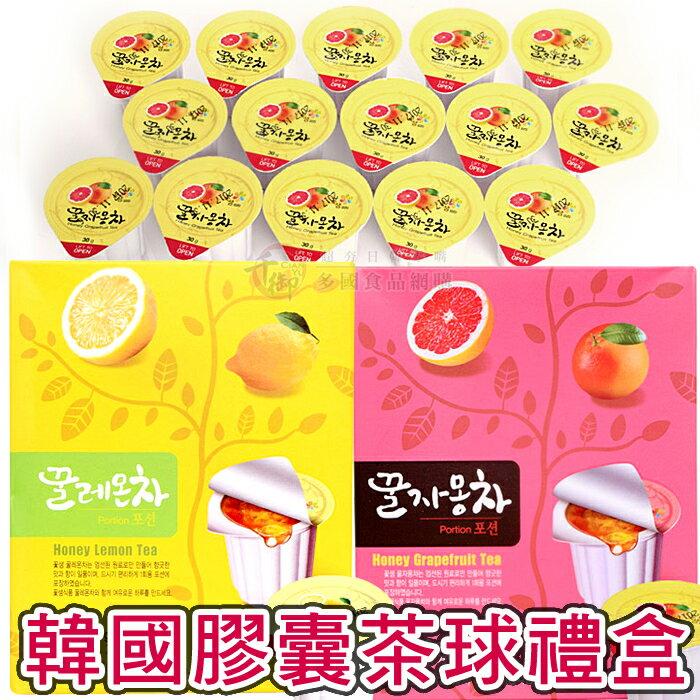 韓國膠囊茶球禮盒(30克15入) 蜂蜜柚子/葡萄柚/檸檬/生薑/紅棗 [KO8803217011232] 健康本味 1