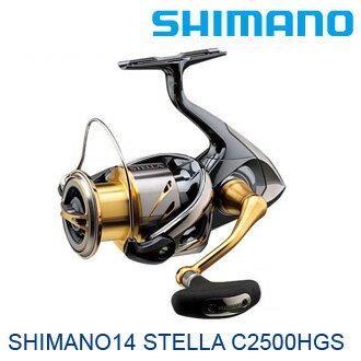 漁拓釣具 SHIMANO 14 STELLA 2500HGS
