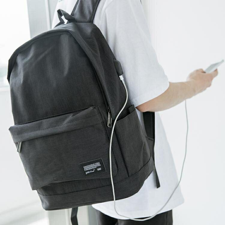 新款大容量男式背包可充電帆布雙肩包大學生書包簡約青少年電腦包
