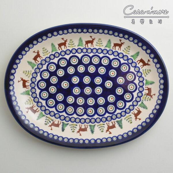 波蘭陶歡樂聖誕系列橢圓形餐盤陶瓷盤菜盤水果盤沙拉盤29cm波蘭手工製