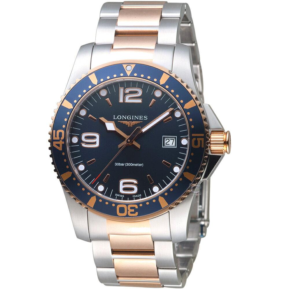 LONGINES 浪琴錶 深海征服者300米潛水石英錶 L37403987 玫瑰金x銀 0