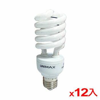 ★12件超值組★美克斯UNIMAX 螺旋省電燈泡-黃光(23W)【愛買】